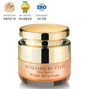 Benjamin Button Wrinkle Fill Up Cream 50ml